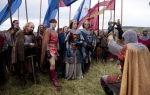 Исторические сериалы про Средневековье, королевские династии, королей и королев