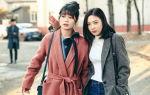 Корейские сериалы 2018 года (дорамы)