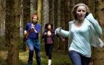Фильмы ужасы про молодежь на отдыхе в лесу