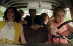 Российские комедии: список лучших, новинки ТОП кино про деревню и романтические про любовь