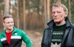 Рейтинг российских фильмов 2016 – 2017: ТОП лучших