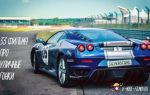 Кино про машины: лучшие уличные гонки