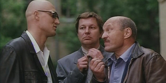 Сцена из фильма Мама, не горюй (1997)