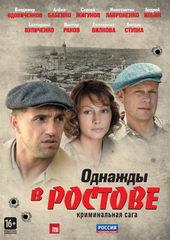 фильмы про милицию в военное и послевоенное время детективы