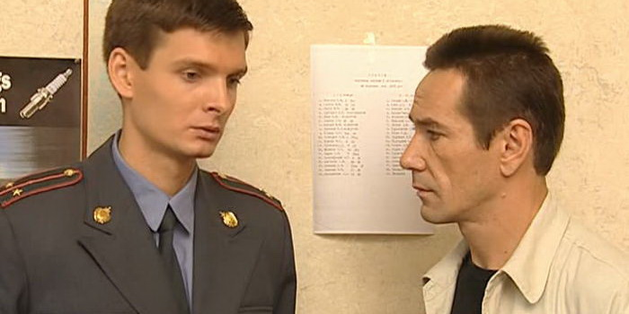 Кадр из сериала След оборотня