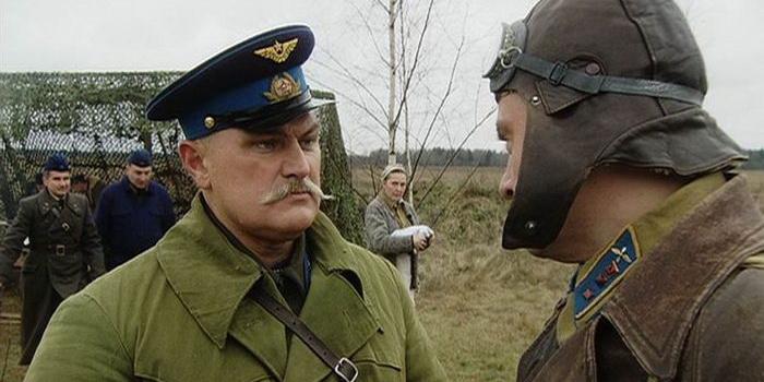 Кадр из сериала Небо в огне (2010)