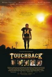 Постер к кино Путь назад (2011)