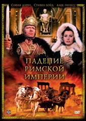 Постер к фильму Падение Римской империи (1964)