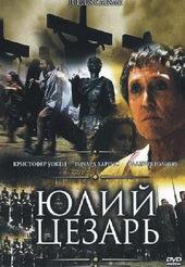 Постер к фильму Юлий Цезарь (2002)