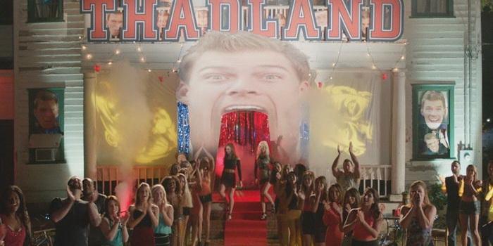 Постер из кино Отвязные каникулы (2012)