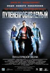 Постер к кинофильму Пуленепробиваемый монах (2003)