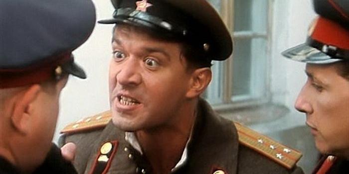 Персонаж из фильма Вор (1997)