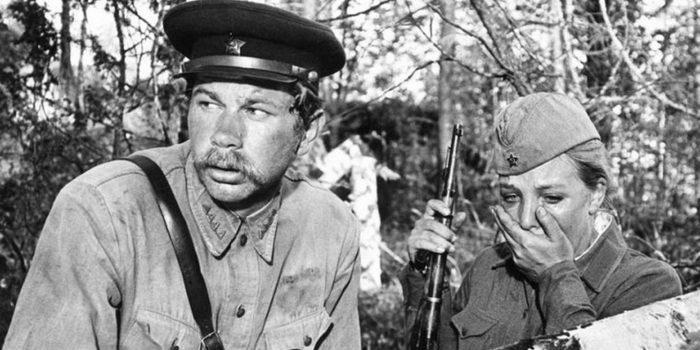 Картинка из кинофильма А зори здесь тихие… (1972)