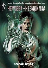 Фото к сериалу Человек-невидимка (2000)