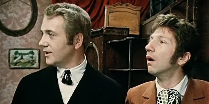 Персонажи из советской комедии Не может быть! (1975)