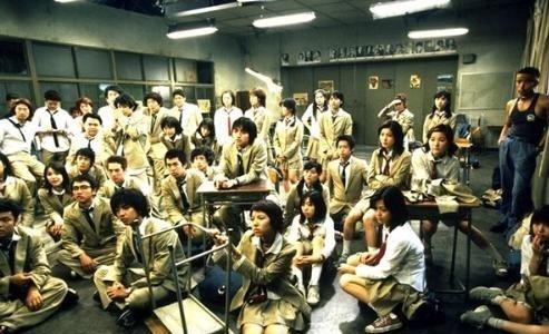 Кадр из японского фильма Королевская битва (2000)