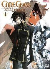 Постер к манге Код Гиас: Восставший Лелуш (2006)