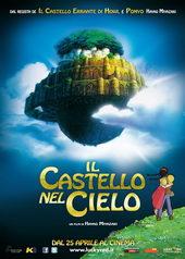 Мультфильм аниме Ходячий замок (2005)