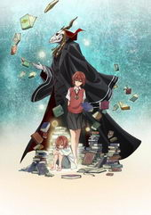 Постер к аниме Невеста Чародея (2016)