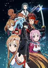 Сериал аниме Мастера меча онлайн (2012)