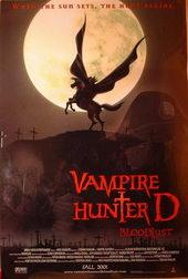 Охотник на вампиров Ди: Жажда крови аниме (2000)