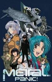 Постер к аниме Стальная тревога! (2002)