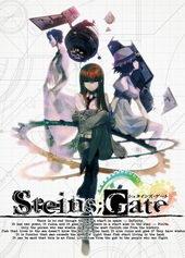 Врата Штейна аниме мультик 2011 года