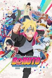 Аниме сериал Боруто: Новое поколение Наруто (2017)