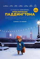 детские комедии чтобы поржать до слез 2014 2015