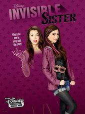 Невидимая сестра(2015)
