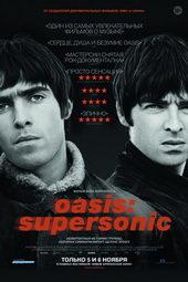 Афиша к фильму Oasis: Supersonic (2016)
