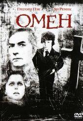 Омен фильм (1976)