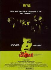 Часовой - фильм 1977 года