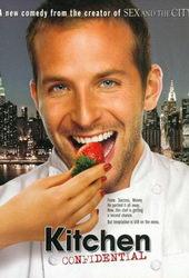 Сериал Секреты на кухне (2005)