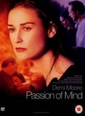 Две жизни (1999)