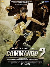 Плакат к кинофильму Коммандо 2 (2017)