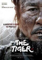 Постер к кинокартине Тигр (2015)