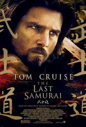 Плакат к фильму Последний самурай (2004)
