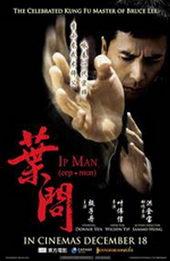 Афиша к фильму Ип Ман (2008)