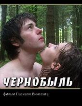 Кадр из фильма Чернобыль (2009)