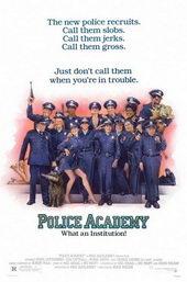 Плакат к комедии Полицейская академия (1984)