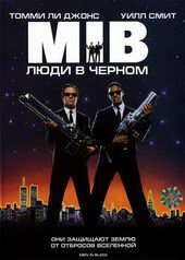 комедии про агентов и шпионов