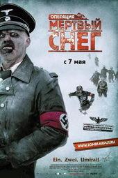 Фильм Операция «Мертвый снег» (2009)
