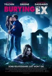 Плакат к фильму Моя девушка – зомби (2015)
