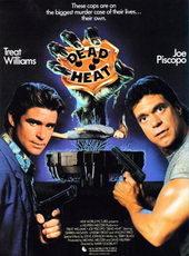 Афиша к фильму Смертельная ярость (1988)