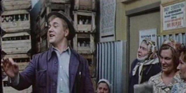 Персонажи из фильма Витя Глушаков, друг Апачей (1983)