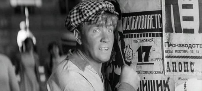 Сцена из фильма Золотой теленок (1968)