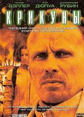 лучшие фильмы антиутопии