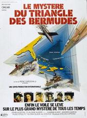 фильмы про бермудский треугольник список лучших фильмов