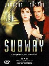 Плакат к фильму Подземка (1985)